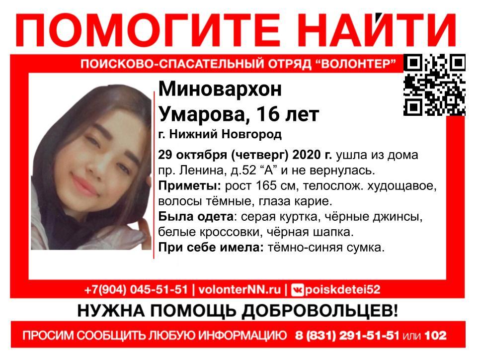 Работа для девушек 16 лет нижний новгород модели онлайн кисловодск