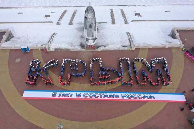 Image for Подсветку на нижегородской телебашне включат к фестивалю «Крымская весна»