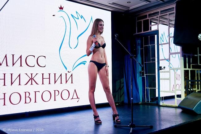 Image for Кастинг на конкурс «Мисс Нижний Новгород-2018»: фоторепортаж