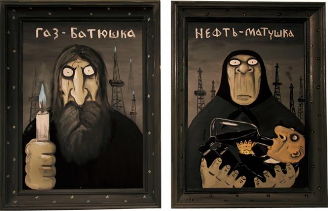 Image for Картины Васи Ложкина впервые представят в Нижнем Новгороде