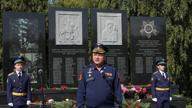 Image for Мемориал участникам Великой Отечественной войны открыли в Кстовском районе