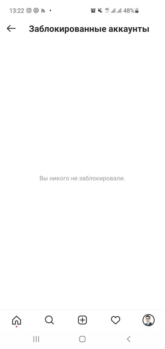 Image for Юрий Шалабаев отрицает блокировку аккаунтов активистов в Инстаграме