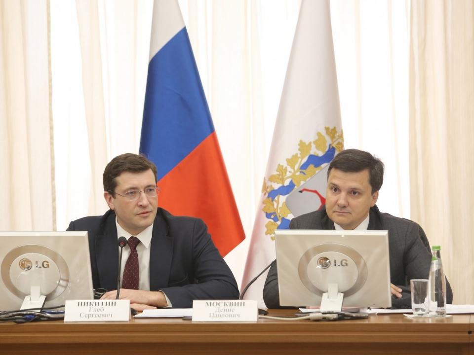 Image for Контроль за расходованием 62 млрд при реализации нацпроектов в Нижегородской области будет жесткий