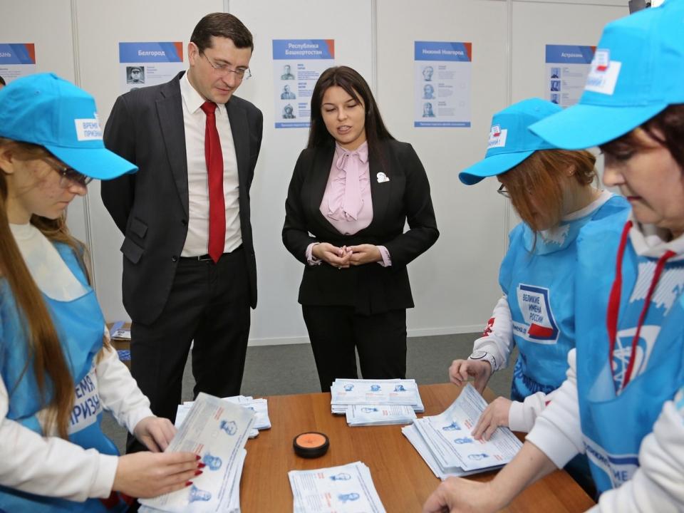 Image for 1,2 млн анкет поступило в центр подсчета голосов конкурса «Великие имена России» на Нижегородской ярмарке