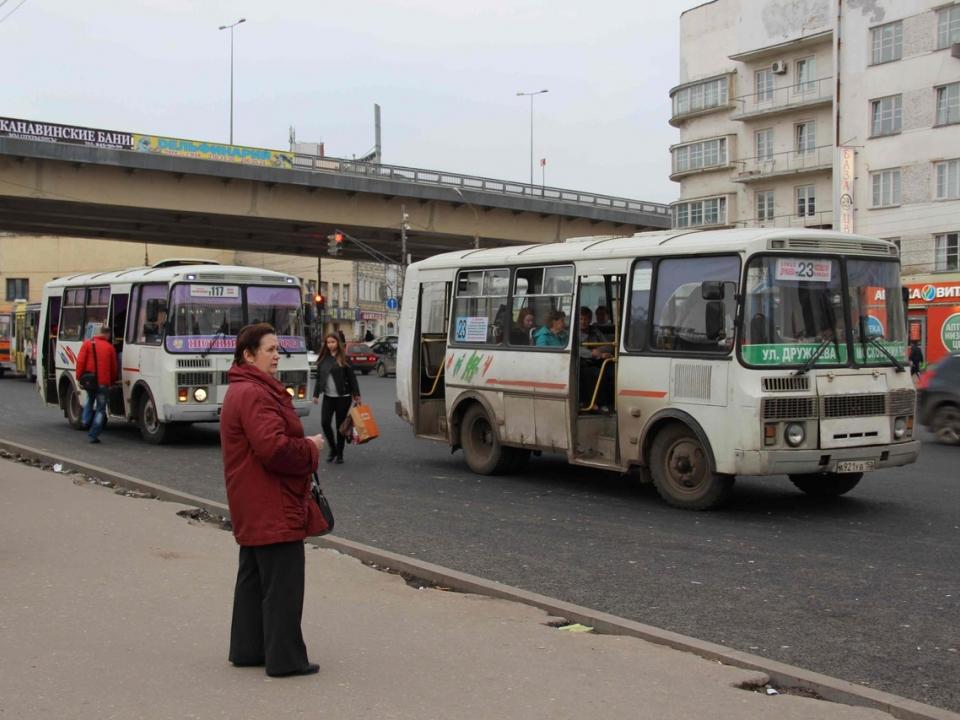 Image for Переполненный 171 маршрут