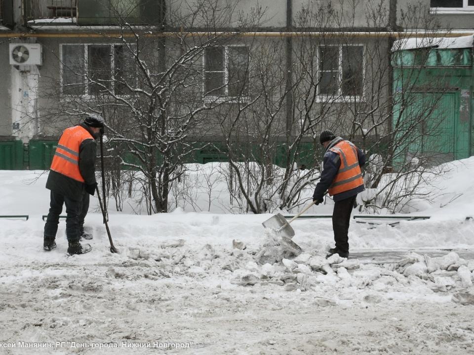 Image for Стало известно, какие улицы Нижнего Новгорода очистят от снега 26 февраля