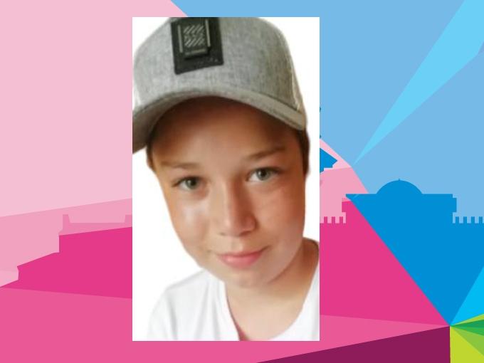 12-летний Рома Боровик, пропавший в городе Балахна Нижегородской области, найден живым