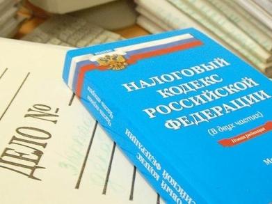 В городе Дзержинске Нижегородской области домоуправляющая компания утаила от налоговой службы почти 103 миллиона рублей