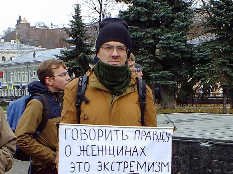 В Нижнем Новгороде прокуратура завела дело на антифеминиста Алексея Поднебесного