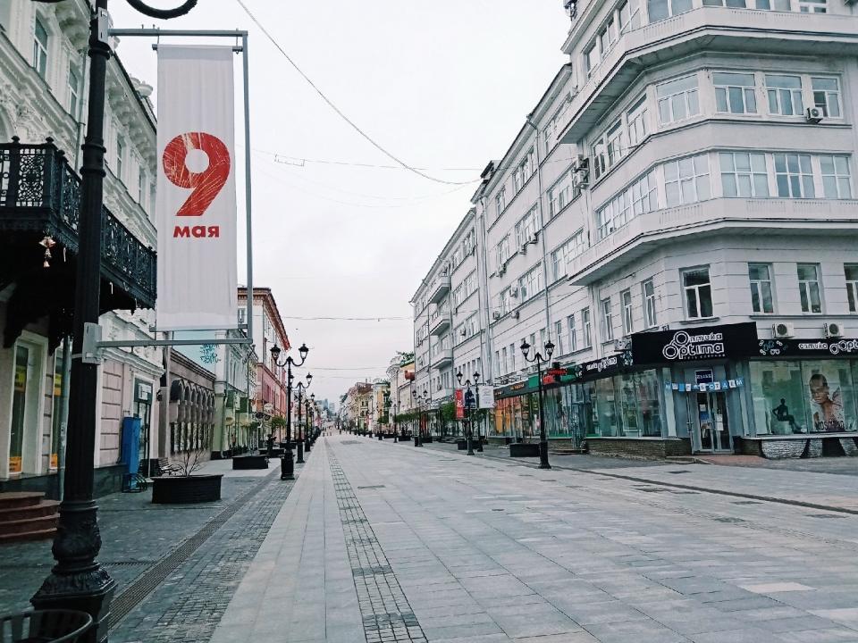 Как Нижний Новгород отметил 9 мая на самоизоляции