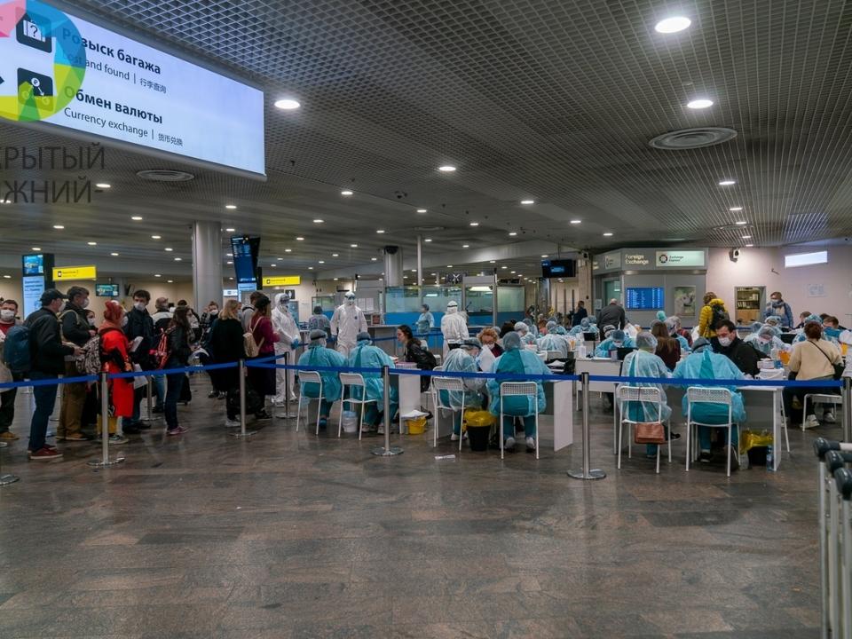 Image for Хроника нижегородца: как на самом деле встречают россиян из Европы