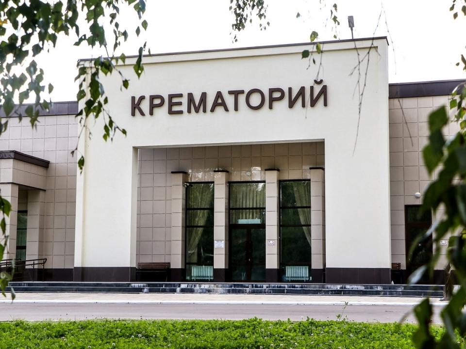 Image for Крематорий организовал доставку урнс прахом нижегородцам на самоизоляции