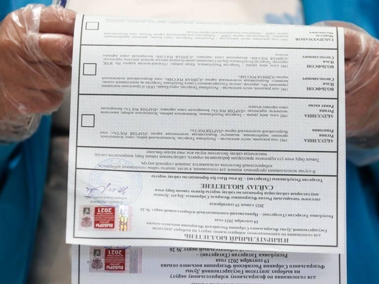Image for Нижегородский избирком обработал 98% бюллетеней