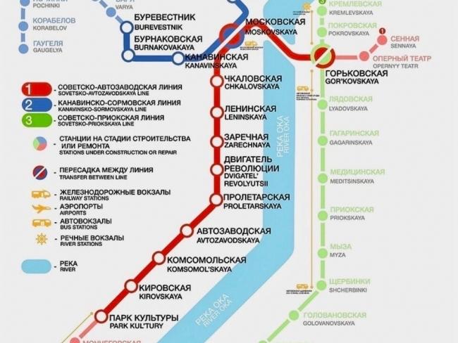 Image for Средства на продление нижегородского метро до станции
