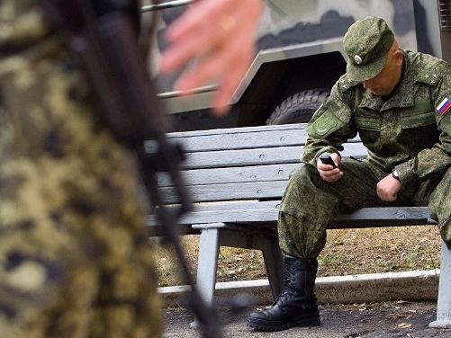 Image for Военнослужащим запаса в России хотят запретить пользоваться соцсетями