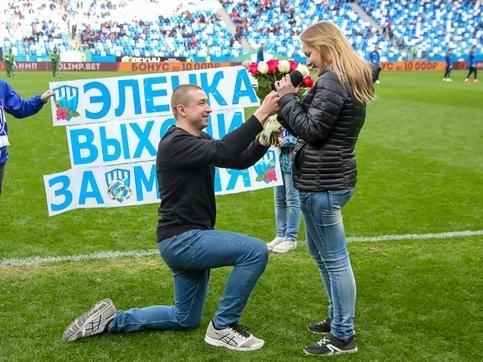 Image for Мужчина сделал предложение возлюбленной на стадионе «Нижний Новгород»