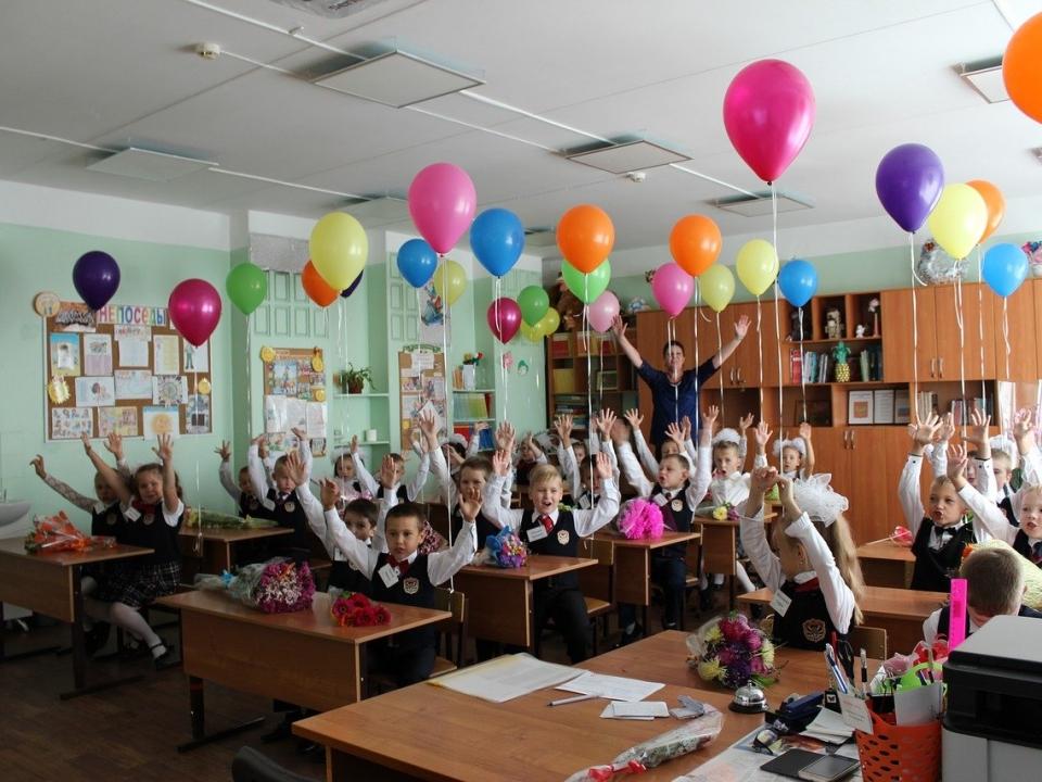 Image for Прием заявлений на зачисление в первый класс стартует в Нижнем Новгороде 1 апреля