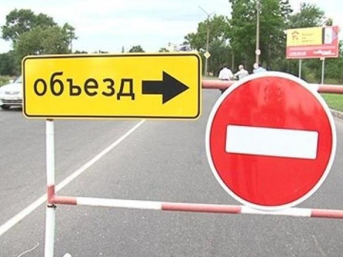 Image for Улицу Обухова в Нижнем Новгороде закрыли для транспорта до ноября