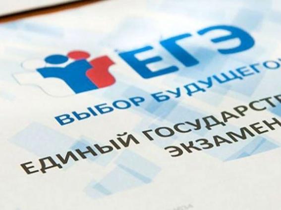Стало известно, как пройдет ЕГЭ-2020 в Нижегородской области