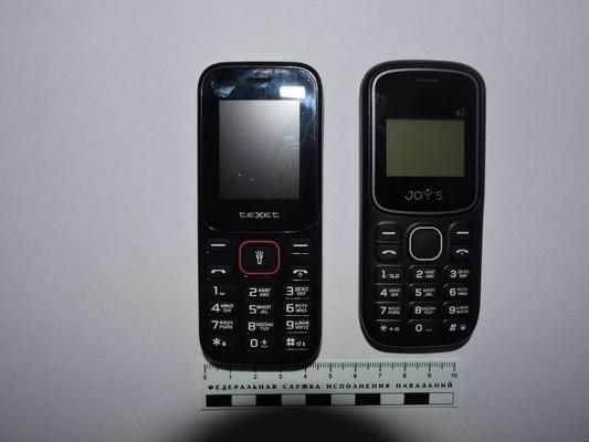 Сотовые телефоны передали в ведре с майонезом в нижегородскую колонию