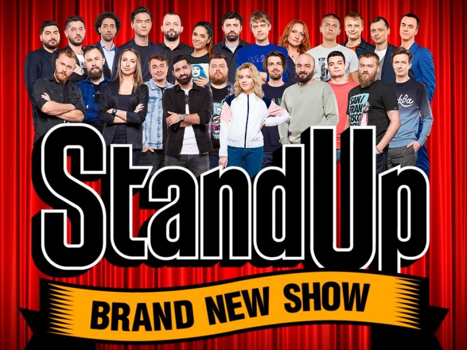 Image for Комики из Нижнего Новгорода вошли в основной состав шоу «Stand Up»