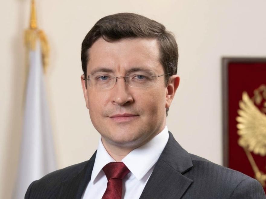 Глеб Никитин поздравил нижегородцев с Днем студента