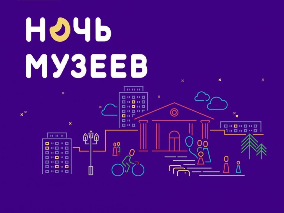 Image for Опубликована нижегородская программа