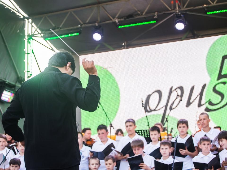 Image for Четвёртый фестиваль академической музыки Opus 52 пройдёт в июне в Нижнем Новгороде
