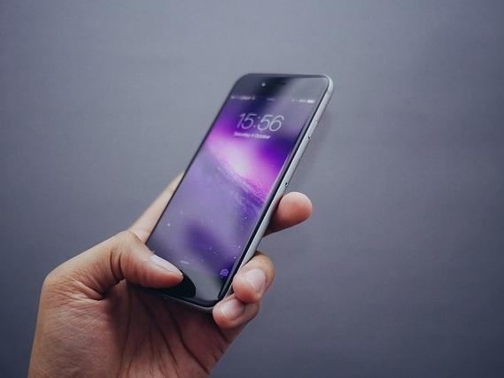 Image for В соцсетях обнаружили скрытую функцию Iphone