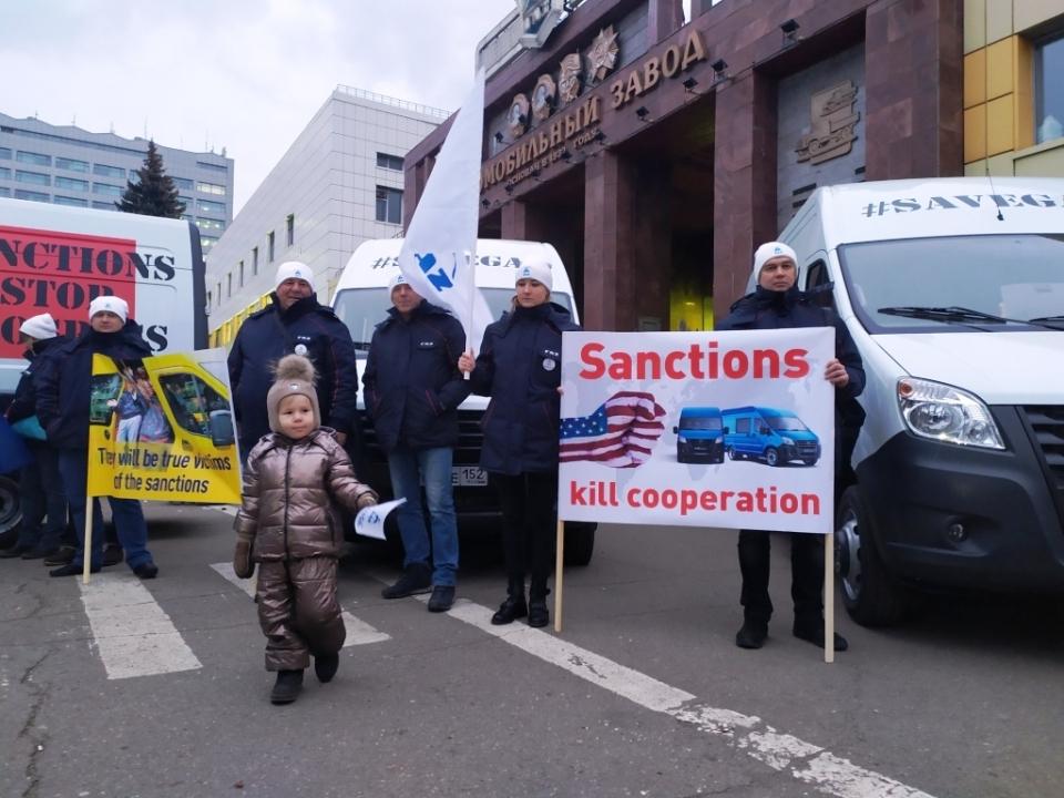 Image for «Дайте нам спокойно работать!» – из Нижнего Новгорода в Германию отправился автопробег #SaveGAZ
