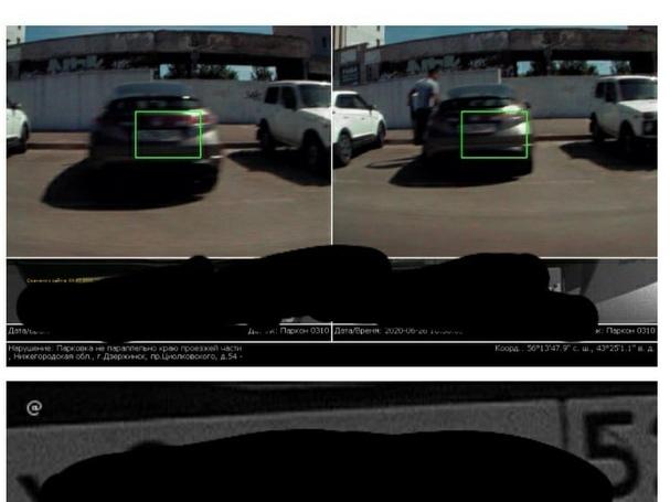 В Дзержинске водители жалуются на штрафы за правильную парковку